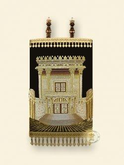 Torah Mantels