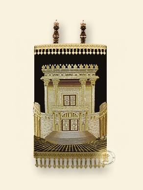 Mantels Torah
